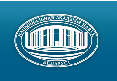 National Academy of Sciences of Belarus